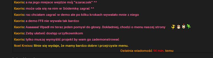 emo_balamb.jpg